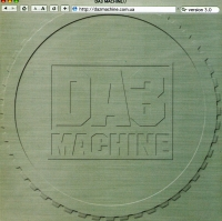 Da3 Machine. Www.Da3machine.Com.Ua - Daz Machine