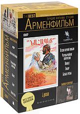 The Best of Armenfilm Studios. Vol. 4 (RUSCICO) (Lutschschie filmy studii Armenfilm. Wypusk 4) (Pesnja perwoj ljubwi. Tschreswytschajnoe porutschenie. Naapet. Gikor. Belye gresy) (5 DVD) - Stepan Kevorkov, Erazm Karamyan, Yuri Erzinkjan, Genrih Malyan, Tigran Mansuryan, Arno Babadzhanyan, Edgar Oganesyan