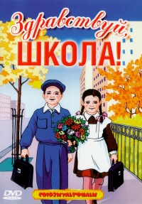 DVD Сборник мультфильмов