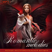 Various Artists. Romantic Melodies (mp3) - ДиДюЛя , Виктор Зинчук, Владимир Пресняков-старший, Кай Метов, Вячеслав Малежик, Гасан Багиров, Андрей Бандера