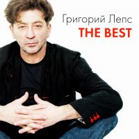 Grigorij Leps. The Best (2 CD) - Grigori Leps