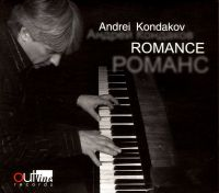 Андрей Кондаков. Романс (Подарочное издание) - Андрей Кондаков