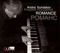 Andrej Kondakow. Romans (Geschenkausgabe) - Andrej Kondakow