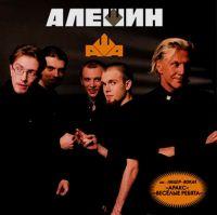 Anatolij Aleschin. Aleschin (Geschenkausgabe) - Anatoliy Aleshin