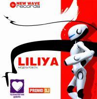 Liliya. Модель робота - Liliya