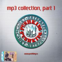 Pushking. MP3 collection, part 1 - Pushking