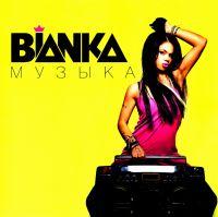 Bjanka. Musyka - Byanka