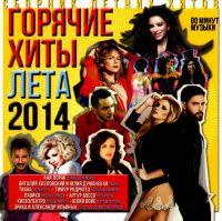 Various Artists. Gorjatschie chity leta 2014 - Ani Lorak, O Polyakova, Goryachiy shokolad , Anastassija Prychodko, Anna Pavlova, Timur Rodrigez, Vitalij Kozlovskij