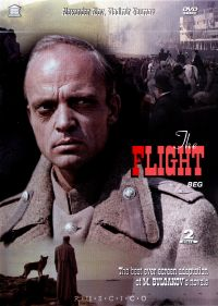 The Flight (Beg) (2 DVD) (RUSCICO) (PAL) - Vladimir Naumov, Aleksandr Alov, Nikolay Karetnikov, Mihail Bulgakov, Levan Paatashvili, Evgeniy Evstigneev, Mihail Ulyanov