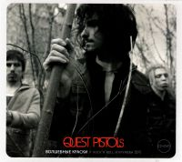 Quest Pistols. Wolschebnye kraski + Rock'n'Roll i kruschewa (EP) (Geschenkausgabe) - Quest Pistols