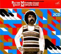 Вагиф Мустафа-Заде. Джазовые композиции (2 CD) (Подарочное издание) - Вагиф Мустафа-Заде