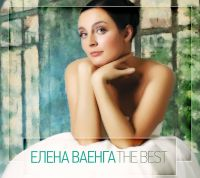 Elena Waenga. The best - Elena Vaenga