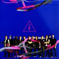 Bi-2. #16 pljus (2 CD) - Bi-2