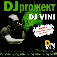 DJ Vini. Dj proschekt special edition 2 - DJ Vini