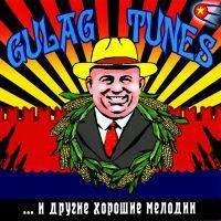 Gulag Tunes 2. ... и другие хорошие песни - Михаил Антипов, Gulag Tunes