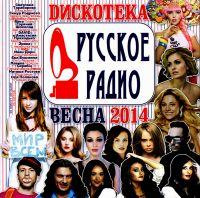 Various Artists. Дискотека