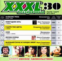 Various Artists. XXXL 30. Prasdnitschnyj - Zhasmin , Yuriy Loza, Oleg Gazmanov, Makarovna eks Russkiy devichnik , Gulyay pole , Lyubasha , Vladislav Agafonov