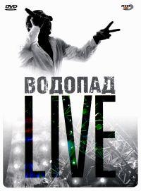 Grigorij Leps. Wodopad Live - Grigori Leps