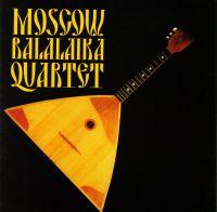 Moscow Balalaika Quartet (Kwartet