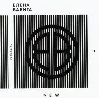 Elena Waenga. NEW - Elena Vaenga