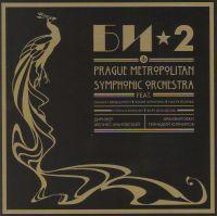 БИ-2. Prague Metropolitan Symphonic orchestra - Би-2