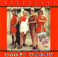Wopli Widopljasowa. Xwili Amura (Xvyli Amura) (Wolny Amura) (+Bonus) (2000) - Vopli Vidopliassova