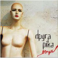 Druga rika. Moda (Vinyl LP) - Druga rika