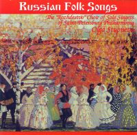 Olga Stupneva - Russian folk Songs. The