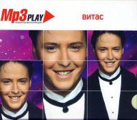 Витас. MP3 Play. Музыкальная коллекция - Витас