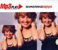Anzhelika Varum. MP3 Play. Muzykalnaya kollektsiya - Anzhelika Varum