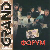 Форум. Grand Collection - Форум