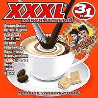 Various Artists. XXXL 31. Maksimalnyy - Lyubov Uspenskaya, Valery Leontiev, Irina Allegrova, Irina Dubcova, Slava , Timati , MakSim