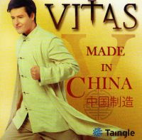 Vitas. Made in China - Vitas