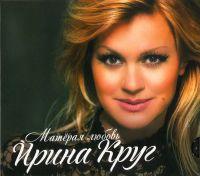 Krug Irina. Materaja Ljubow - Irina Krug