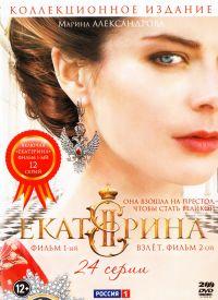 Dmitriy Iosifov - Ekaterina: 12 serij / Ekaterina: Wslet. 12 serij (2 DVD)