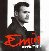 Emin. Nachistotu (Gift Edition) - Emin  Agalarov