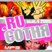 Various Artists. RU.Sotnya (mp3) - Zhasmin , Diskoteka Avariya , Leonid Agutin, Edita Peha, Kristina Orbakaite, Viktor Saltykov, Premyer-Ministr