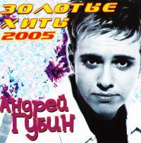 CD Диски Андрей Губин. Золтые хиты - Андрей Губин