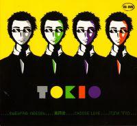 Tokio. Выбираю любовь (CD+DVD) (Подарочное издание) - Tokio