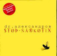 Dr. Aleksandrov. Stop-Narkotix - Doktor Aleksandrov