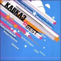 Various Artists. Кавказ best - Fati , CK Style