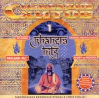 Audio CD Various Artists. Sozvezdie. Khitov Bhangra Hits 1 (Tantsevalnaya indiyskaya muzyka)