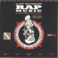 Various Artists. 10 let festivalyu Rap Music (mp3)