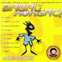 Various Artists. Dawaj kolbas - Lika , Maxi-beat , Radius , Sveta , DJ Max, Shmel , Astra Group
