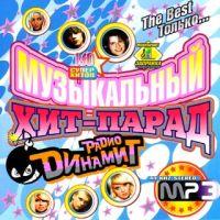 Muzykalnyy Khit-parad radio Dinamit FM (mp3) - Otpetye Moshenniki , Ruki Vverh! , Katya Lel, Chay vdvoem , Natali , Philipp Kirkorov, Avraam Russo