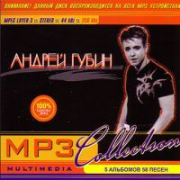 Andrey Gubin. MP3 Sollection (5 albomov) (mp3) - Andrej Gubin