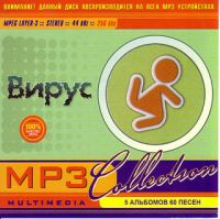 Wirus. MP3 Collection (5 albomow) (mp3) - Virus