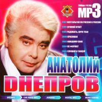 Anatoliy Dneprov (7 albomov) (mp3) - Anatolij Dneprov