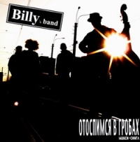 Billy´s Band. Otospimsya v grobah - Billy's Band