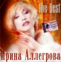Irina Allegrova. The Best - Irina Allegrowa
